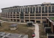 중국서 14일 자가격리 위반한 우리 교민, 첫 공안 조사