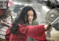 코로나가 울린 중국 전사 '뮬란'…2억 달러 대작 개봉 연기