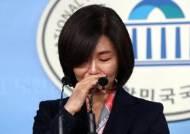 """'민경욱 컷오프 번복'에 민현주, 눈물의 회견 """"결국 도로친박당"""""""