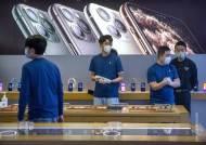 중국 내 애플스토어 모두 영업재개…코로나19 사태 이후 처음