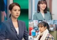 '사풀인풀' 조윤희, 탄탄한 연기내공으로 완성시킨 다양한 얼굴