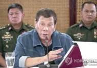"""필리핀 코로나19 치명률 8.2%로 상승...""""두테르테 대통령은 음성"""""""