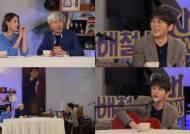 '배철수 JAM' 30주년 신승훈, 가왕 조용필과의 수제비집 회담 공개
