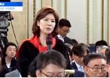 [단독]미래한국 마지막 면접, 김예령 前<!HS>경기방송<!HE> 기자도 등장