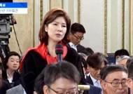[단독]미래한국 마지막 면접, 김예령 前경기방송 기자도 등장