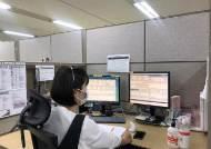 신한은행, 콜센터 재택근무 시행…은행권 최초