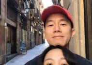 """윤승아, 김무열 향한 애정 """"화이트데이 선물=아형"""""""