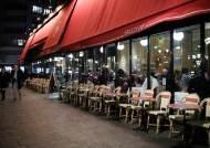 """프랑스의 코로나 '초강수'…""""전국 상점·음식점 영업 금지"""""""