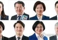 민주당 비례1번 최혜영 선정…이수진·김홍걸 당선가능권 배치
