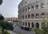 이탈리아 유학 중 귀국한 26세 남성 확진…귀국 당일 증상