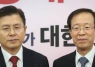 """이석연 공관위장 체제 유지···황교안 """"김형오에 깊은 감사"""""""