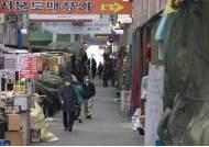 """文 대구·경북 일부 특별재난지역 선포…정세균 """"추가 지정도 검토"""""""