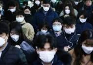 """""""면마스크도 도움"""" WHO 지침 조목조목 꼬집은 홍콩·英 전문가"""