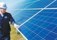 [힘내라! 대한민국] 전력인프라, 스마트에너지 … 해외 투자 확대