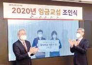 [힘내라! 대한민국] 코로나19 확산 방지 위해 성금·현물 전달
