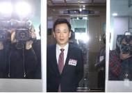 """[단독] 미래한국당 비례명단 """"朴의 변호사 유영하는 뺀다"""""""