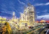 [힘내라! 대한민국] 석유화학 신규 시설투자, 혁신적 전환 나서