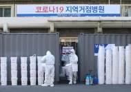 [속보] 대구서 64세 여성 확진자 숨져…국내 79번째