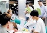 [새로운 시작을 응원합니다] 취업프로그램으로 공대생 취업률 68.3%…'SW 중심대학 <!HS>사업<!HE>' 뽑혀 110억 지원받아