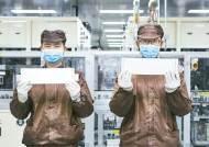 [힘내라! 대한민국] 전기차 배터리 사업 확대해 세계 시장 선도