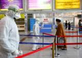 이란 코로나 사망자 15%가 40대 미만, 코로나 공포에 꽁꽁 싸매는 중동