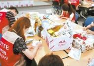 [힘내라! 대한민국] CSR 캠페인 '리조이스'로 소통 확대