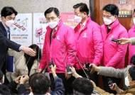 통합당, 강남병 김미균 대신 '유기준 동생' 유경준 전략공천