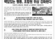 """""""배부른 귀족 노조 안돼""""…코로나 위기에 '상도덕' 강조한 현대차 노조"""