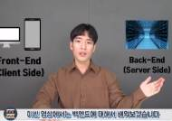 '마스크 5부제' 유튜버 조코딩 등 시민 개발자들 참여