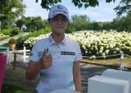 박성현, 팬클럽 회원과 함께 코로나19 극복 위한 기부 동참