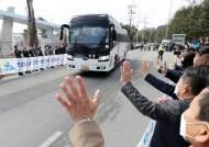 中우한 교민 총선투표 못한다…선관위, 재외선거 사무중지