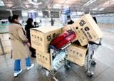 '마스크 대란' 2월…中 수출 220배 늘고 <!HS>수입<!HE> 3분의 1 줄었다
