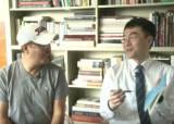 '조국 수호' 개국본 후원금 의혹, 검찰 경제전담부 배당