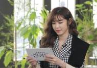 무신사TV, 신개념 소개팅 '썸카드' 영상 업로드 공개