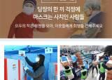 온라인 모금함 채운 시민기부 35억