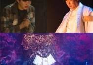'방법' 최종회… 성동일 vs 정지소의 벼랑 끝 전면전
