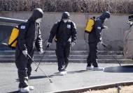 특별재난지역 대구·경북 주민들, 통신·인터넷 요금 감면한다