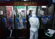 """""""한국, 다음은 워킹스루"""" 日 벌써 주목한 '투명 부스' 검사"""