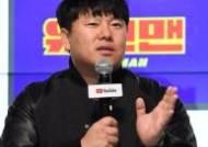 """'워크맨' 고동완 PD, """"허위사실 유포시 엄중한 조치 취할 수 밖에"""""""