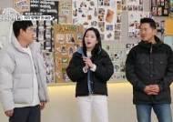 """[리뷰IS] '개훌륭' 안내견 학교 찾은 멤버들, """"리트리버 잘생겨서 안내견"""""""