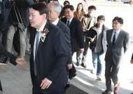 """윤석열 총장 장모, 증명서 위조의혹 검찰 수사…윤 총장 """"보고 말라"""""""