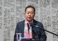 """홍준표 """"40일만 탈당하겠다""""…대구 수성을 출마 공식 선언"""