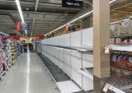 휴지 놓고 몸싸움 벌어진 호주 마트, 노약자 전용 쇼핑시간 신설