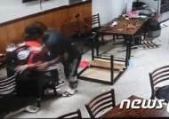 어머니 식당에서 폭행당한 유튜버…경찰, 중학교 동창 가해자 검거