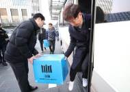 라임사태 '잠적 3인' 기막힌 공조…드러난 '기업사냥꾼' 관계