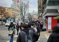 열화상 카메라 켠 노량진 학원…아래층 PC방은 마스크 실종
