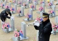 [서소문사진관]천안함 46용사 묘역에 울려퍼진 진혼곡