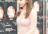 JYP, 트와이스 나연 스토커 접근금지 가처분 신청 취하