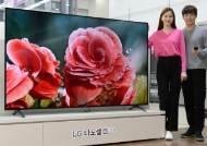 LG전자 2020년형 '나노셀TV' 출시...'올레드'와 쌍끌이로 글로벌 TV 시장 공략