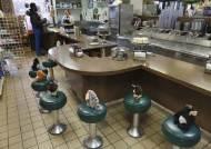 [한컷플러스+] 美 아이스크림 가게 의자에 인형들이 앉은 까닭은?
